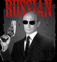 Патриотическая футболка Russian man in black