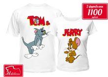Парные футболки Том и Джери