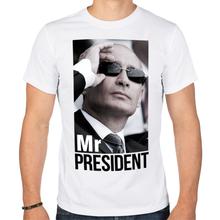 Мужская футболка «Mr president»