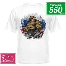 Патриотическая футболка Русский медведь