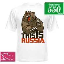 Патриотическая футболка Русский медведь this is Russia