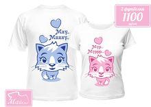 Парные футболки Мяу