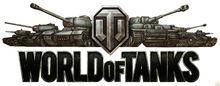 "Кружка ""World of Tank"""