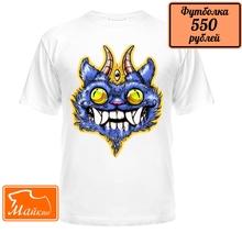 Дизайнерская футболка кот демон