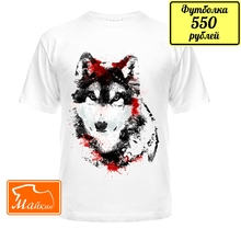 Дизайнерская футболка собака в крови